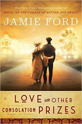 Love and other- Fiction